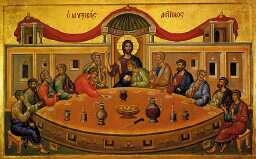 Icon of the Last Supper to be found at iconograms.org
